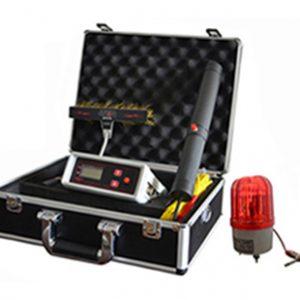 Holiday Detector AMTAST N68-T